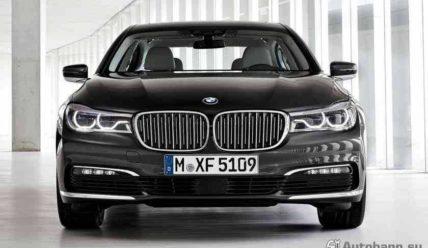 Новый BMW 7 G11: инновации будущего и видео тестирований