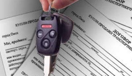 Как происходит сделка купли-продажи машины на вторичном рынке?