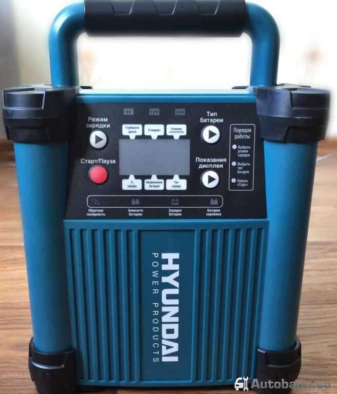 аккумулятор AGM и зарядное на 12V