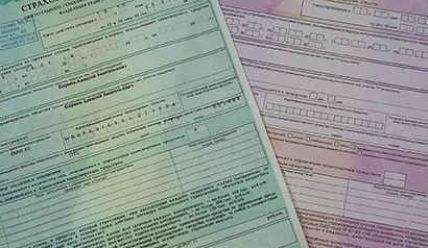 Что надо знать: новые страховые полисы ОСАГО в 2016 году