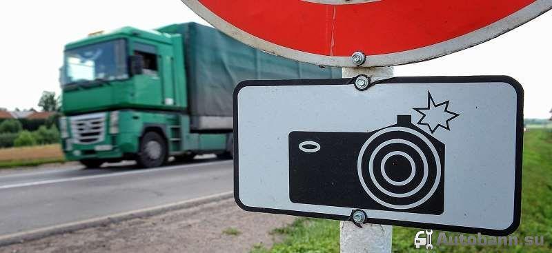 Какие нарушения ПДД фиксируют камеры видеофиксации ГИБДД?