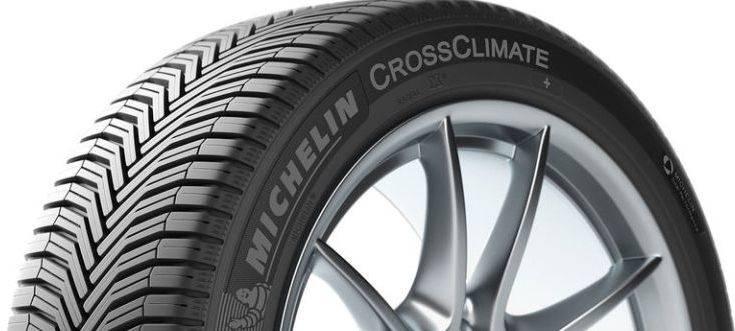 Michelin Cross Climate 2 - Тесты шин 2017 лето
