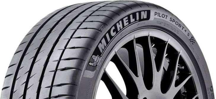 Michelin Pilot Sport 4S 3 - Тесты шин 2017 лето