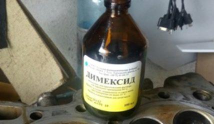 Эффективная чистка или димексид в масло для промывки двигателя и его раскоксовки