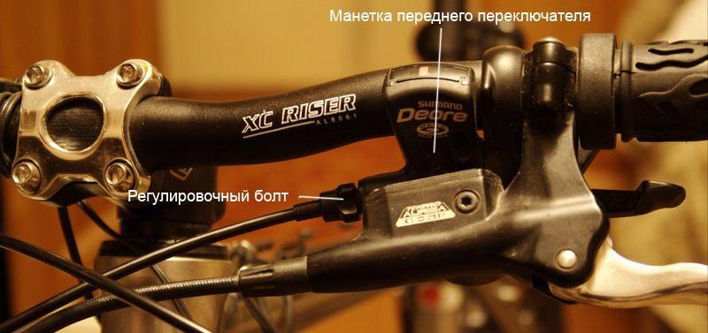 как поставить передний переключатель скоростей на велосипеде
