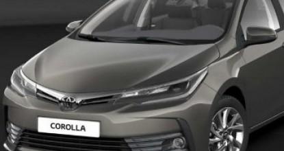 Ценообразование: цены и комплектации Toyota Corolla 2017