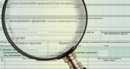 Страхуемся: как проверить полис ОСАГО на подлинность онлайн на сервисе РСА?