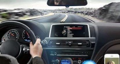 Hands Free: FM-трансмиттер автомобильный с Bluetooth поддержкой