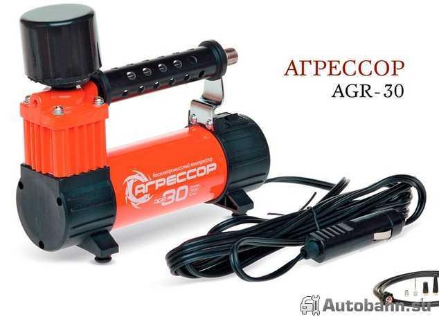 Смазка автомобильного компрессора для подкачки шин