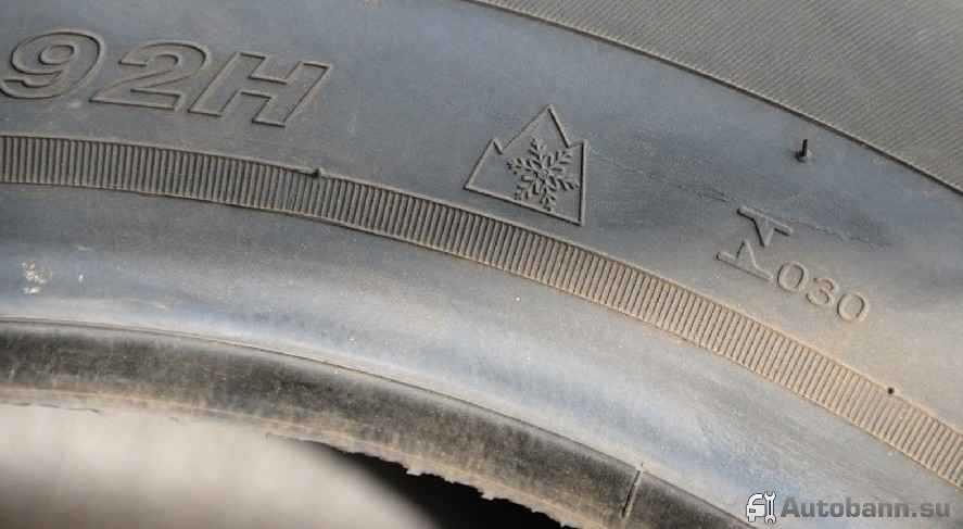 как выбрать шины для автомобиля на зиму