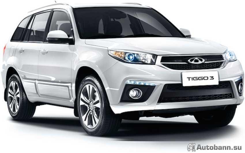 китайские автомобили 2016 года