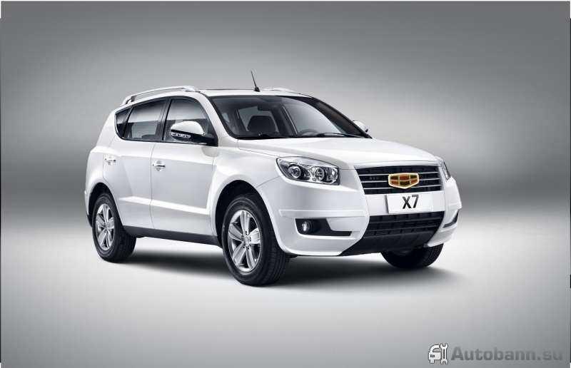 китайские автомобили внедорожники 2016 года