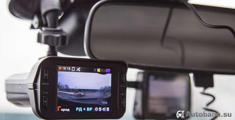 обзор лучших видеорегистраторов с радаром-детектором 2016