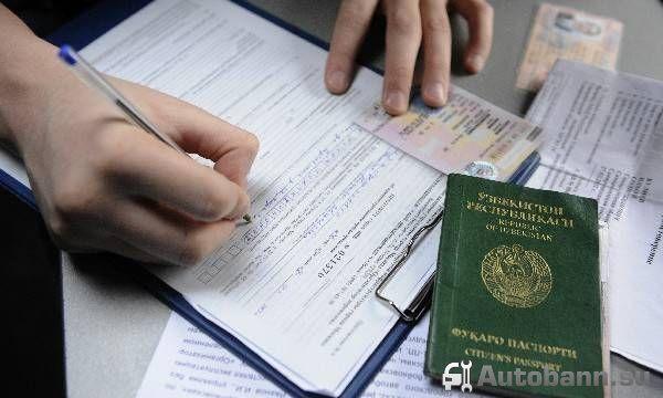 замена иностранного водительского удостоверения на российские права в 2016