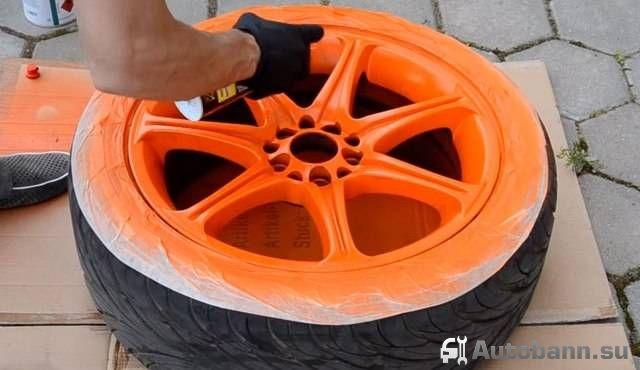 покраска литых дисков авто своими руками