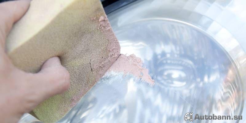 Лайфхак: как полировать фары своими руками в домашних условиях