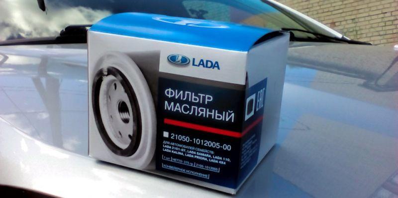 замена масляного фильтра авто Лада Веста