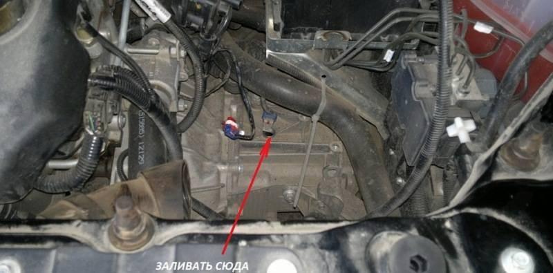 замена масла в МКПП авто Лада Веста