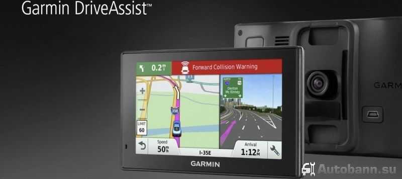 навигатор лучший для автомобиля рейтинг 2017