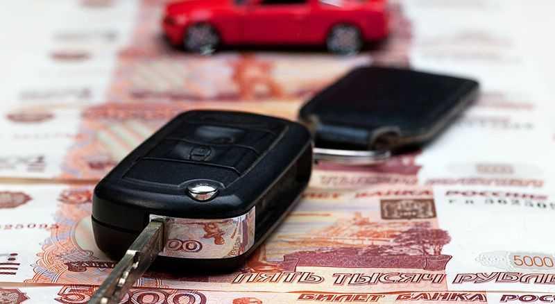 продать легковое авто со штрафами