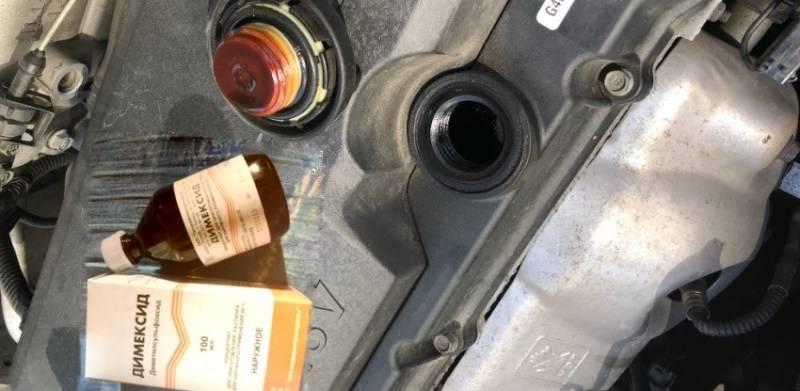 чистка двигателя димексидом отзывы