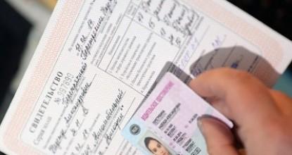 Ситуация: что делать при утере водительского удостоверения в нынешнем году?