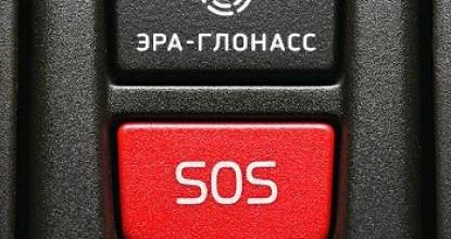 Ввоз подержанных иномарок в Россию и ЭРА-ГЛОНАСС в 2017 году