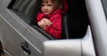 Новый порядок перевозки детей в легковом автомобиле с 2017 года