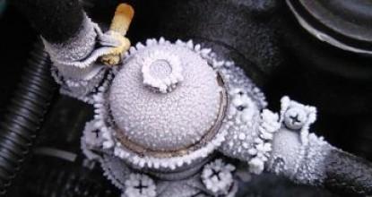 Не заводится: может ли замерзнуть бензонасос и что делать при появлении проблемы