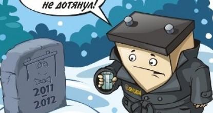 Обслуживание АКБ: как хранить аккумулятор автомобиля зимой в гаражных условиях?