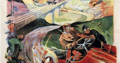 Скорость, драма, отвага и винтажные картины Ernest Montaut