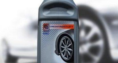 Как выбирается тормозная жидкость DOT 4 и какая лучше в эксплуатации